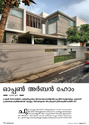 architecture firms in ernakulam
