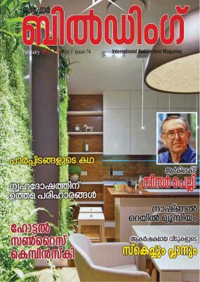 architecture firms in Cochin
