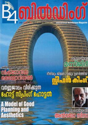 Stirvi in building magazine
