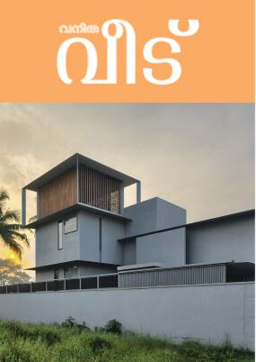 architecture firms in Kochi