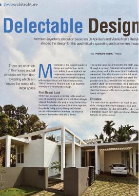 delectable design