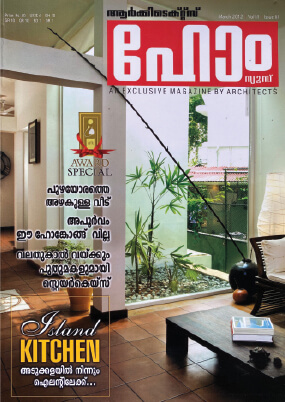 architects firm in kerala