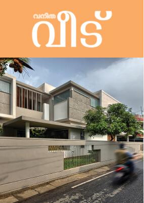 home interior design kerala
